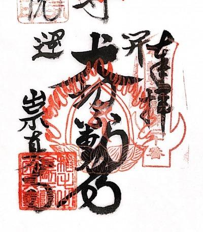 xkitafudokake20 (1)