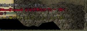 Immolating Weapon(炎の追撃)?