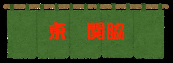 blog_import_5c833a4688447 (1)