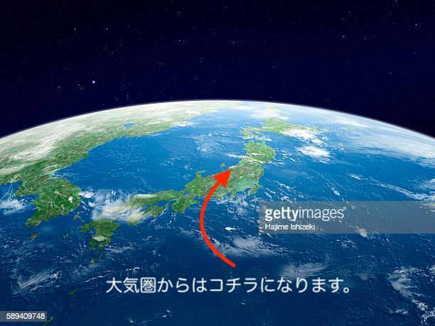 earth-from-space-japan-picture-id589409748.jpeg