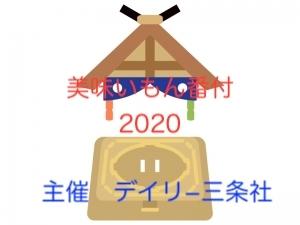 sumou_dohyou_10319-300x225.jpg