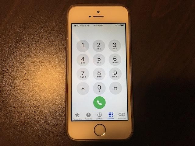 20200527iPhone.jpg