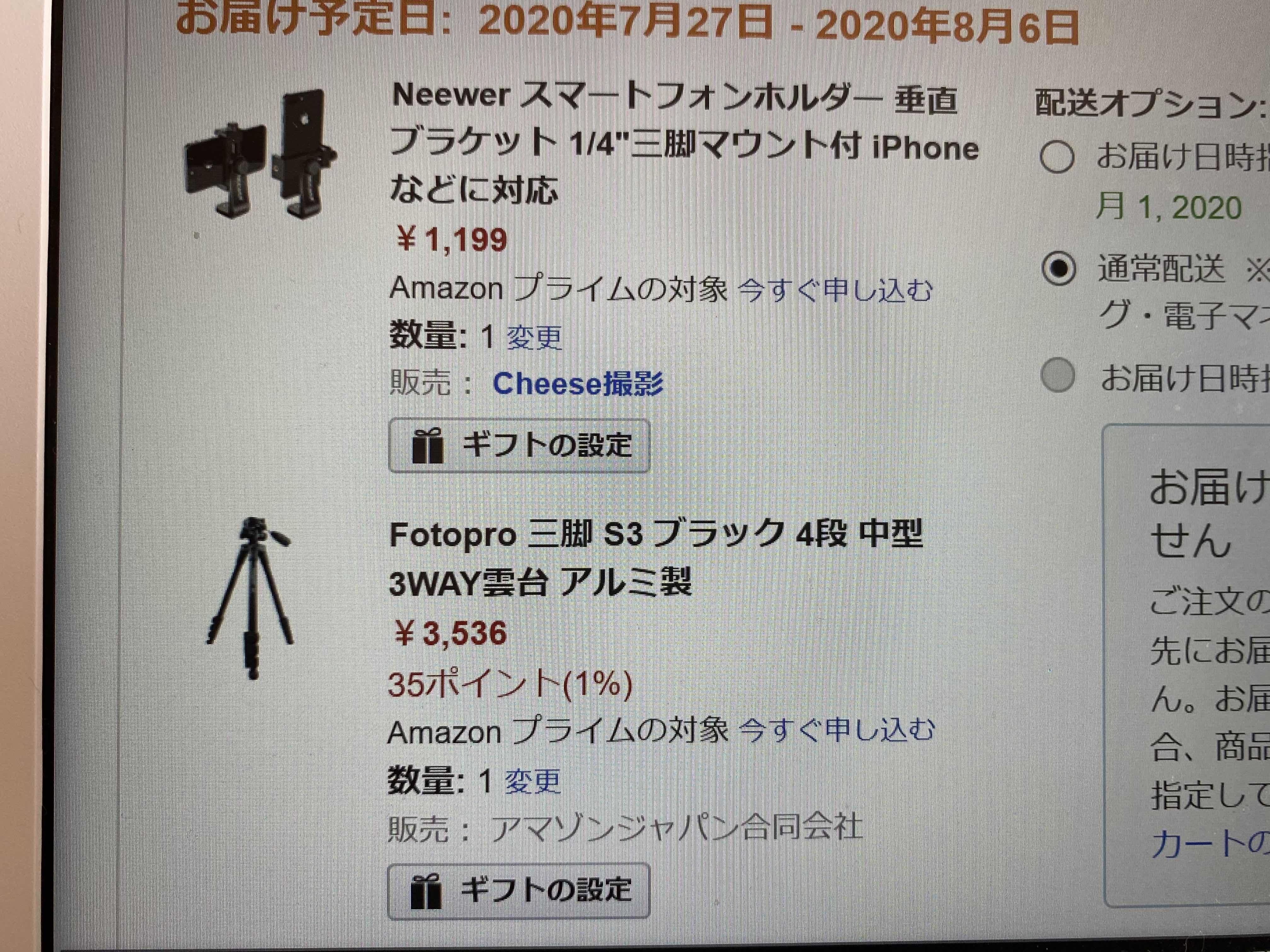 fc2blog_20200722153103828.jpg