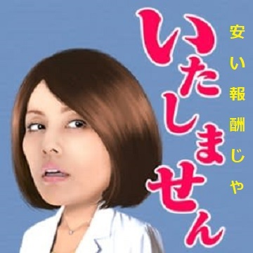 doctor_x06.jpg