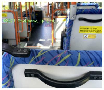 バス 通勤