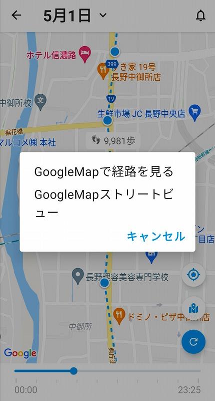 Screenshot_20210505_091752.jpg