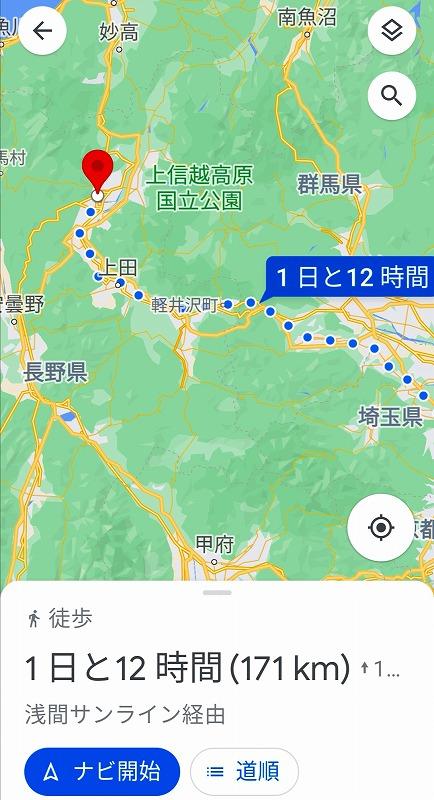 Screenshot_20210505_091911.jpg