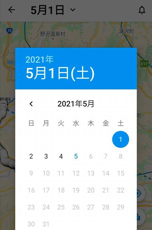 Screenshot_20210505_092244.jpg