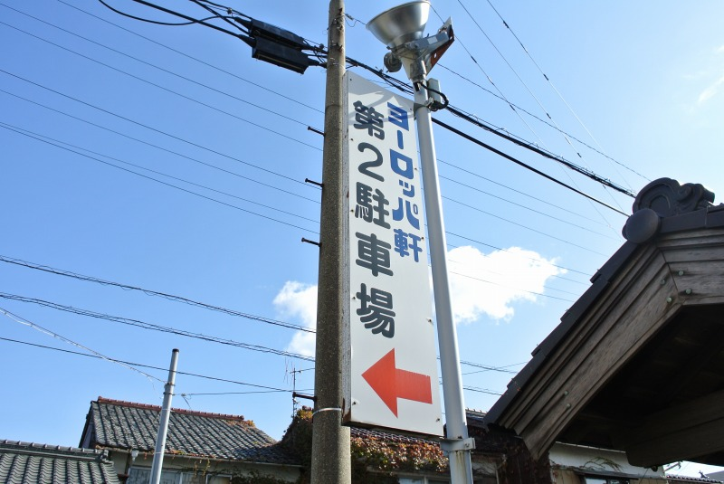 DSC_7172.jpg
