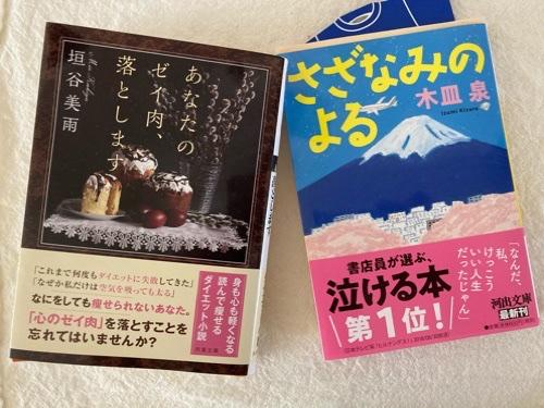 fc2blog_20210117115124fa3.jpg