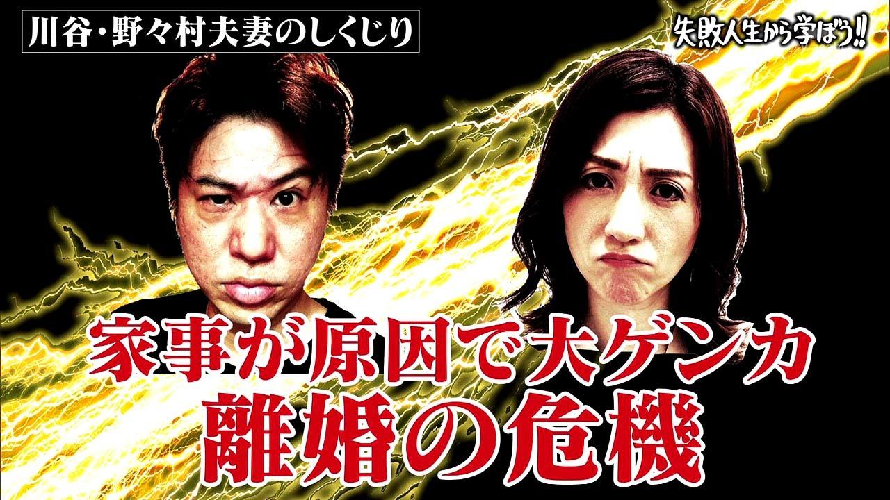shikujiri01.jpg