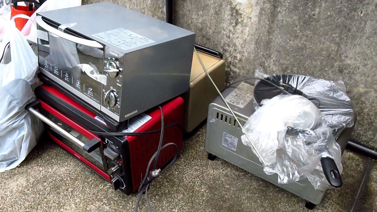 toaster01.jpg