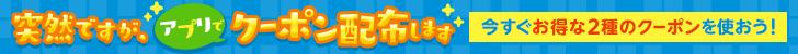 Yahoo_PR上